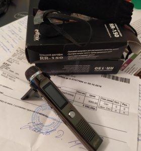Цифровой диктофон Ritmix RR-150