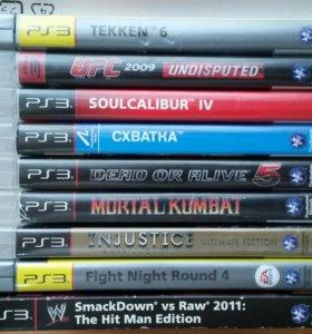 Драки/Файтинги для PS 3