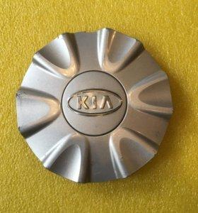 Колпачки на диски Kia, Volkswagen
