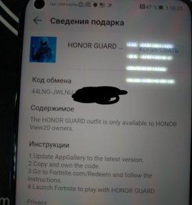 Код на honor guard