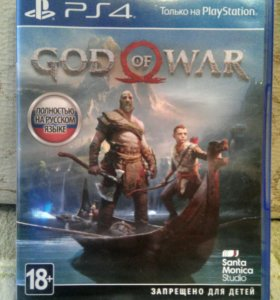 God of War 2018 PS4 (Обмен)