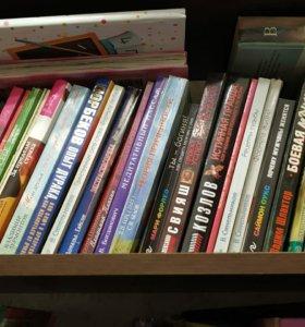 Книги по саморазвитию и журналы Psychology