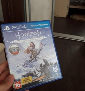 Horizon zero down для ps 4