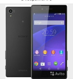 18004e914b493 Смартфоны, iPhone, мобильные телефоны в Алатыре - купить смартфон ...