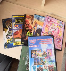 Диски и кассеты с мультфильмами