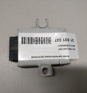 Блок сигнализации (штатной) Mini R50 2000-2007; (61356905670)