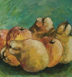 Картина маслом. Натюрморт грушево-яблочный