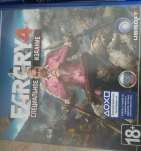 Far Cry 4 ps4. Special edition