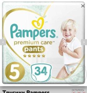 Продам подгузники-трусики Pampers premium care