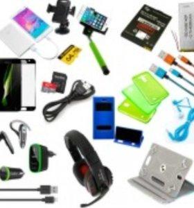 924b2edd42a48 Внешние аккумуляторы, наушники, беспроводные гарнитуры для телефонов ...