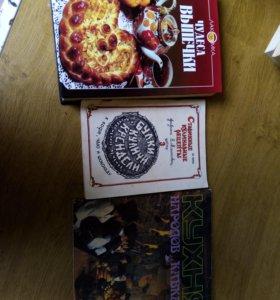 Книги кулинарных рецептов
