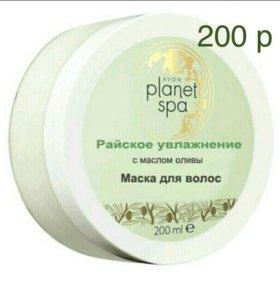 Маска д/волос 200 мл