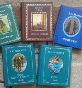 «РИПОЛ КЛАССИК»,новые книги.