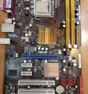 Asus P5QL SE + E7400