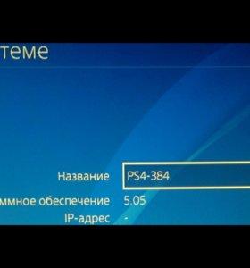 Ps4 500GB прошитая