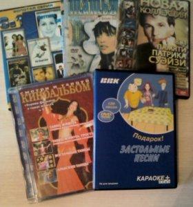 Диски DVD,CD и MP3.