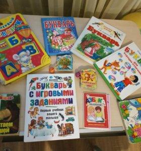 Азбука. Книги для малышей