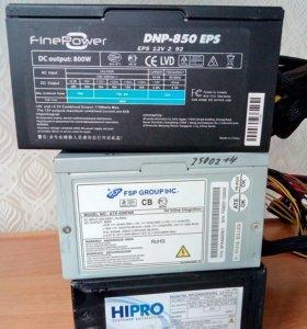 Компьютерные БП DNP-850,HIPRO-D480,FSP-450