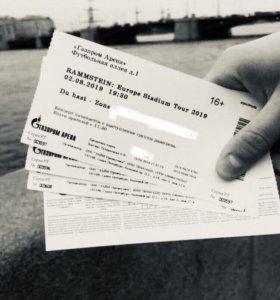 Билет на Раммштайн