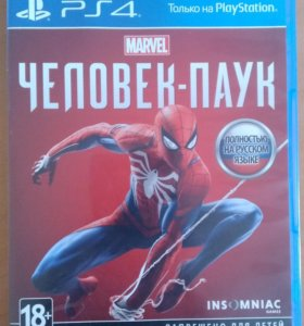 Человек паук / Spider man ps4 / Обмен