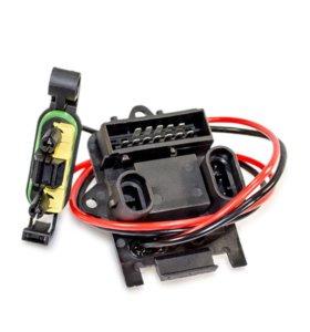 Резистор отопителя Opel Vivaro (01-Н.В)