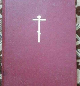 Церковная книга Евангелие