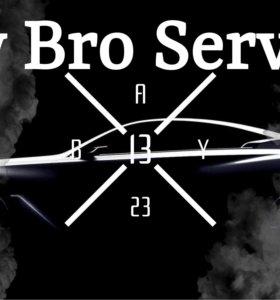 "авто сервис ""Bay bro service"""