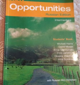 Учебники по иностранным языкам
