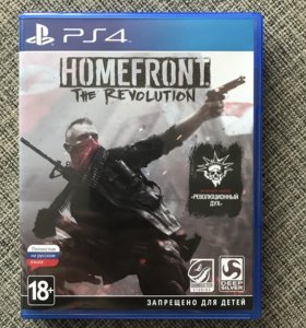 Homefront. The revolution. PS4