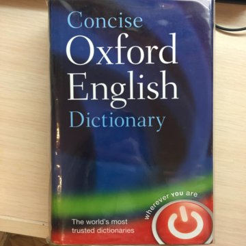 oxford english dictionary pdf download free