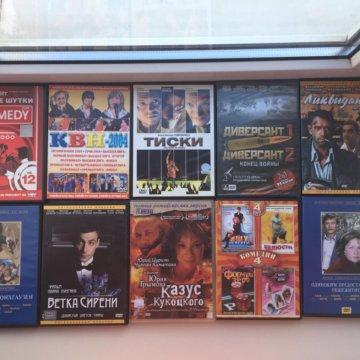 Где продаются диски эротики екатеринбурге на дивиди, видео жопы раком