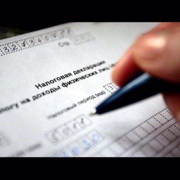 Платежный документ или расписка в получении денег если в договоре не сказано, что расчеты произведены; 5.
