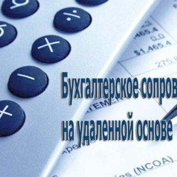 срок регистрации в фондах ип с работником