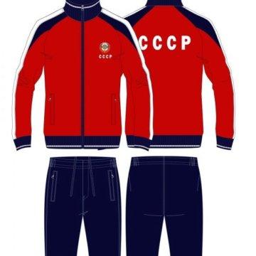 Спортивный костюм из плащёвки  Спортивный костюм с символикой СССР  ,11SKM-RR-1053 9fbe1f7cf0c