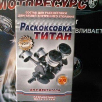 Мефедрон bot telegram Кызыл конопля купить ip logged