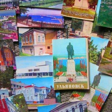 Февраля доу, магазины с открытками ульяновск