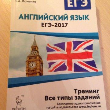 Егэ по английскому языку открытки