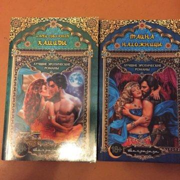 Эротические романы для кулера, играть игры как мастурбировать