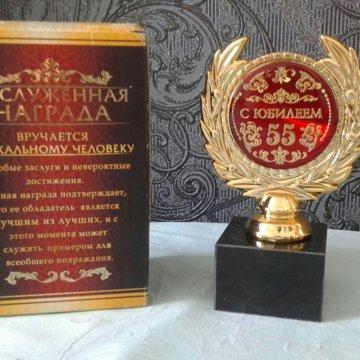 поздравление к осушению кубка каждого человека