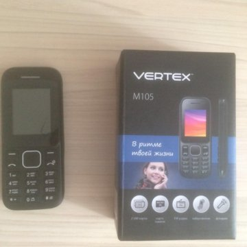 Lingwin N1 - простой телефон-звонилка новый – купить в ... c55bd5a15f0