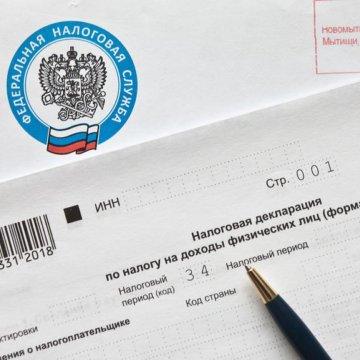 образец заявления ип регистрации 2019