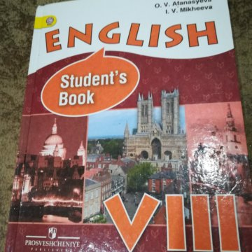 uchebnik-po-angliyskomu-spotlight-11-klass-students-book-temu