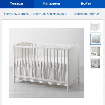 4051ec4a68b Юбка подзор для кроватки – купить в Королеве