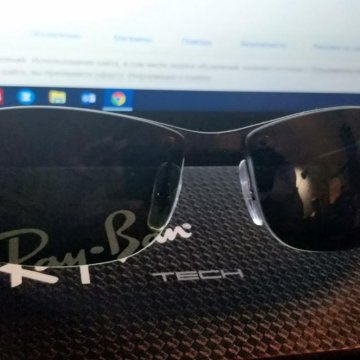 a4ebaed140f0 Кепка Jordan оригинал  Ray-Ban с карбоновой оправой новые очки оригинал