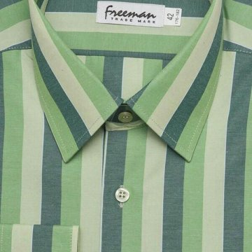 e5ba85d0346 Новая мужская рубашка мятного цвета со скидкой! – купить в ...