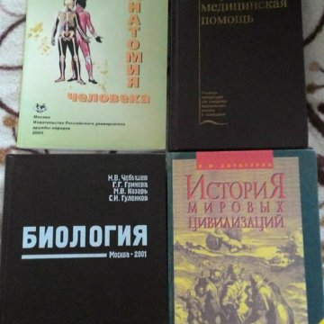 учебники английского для саморпзвития