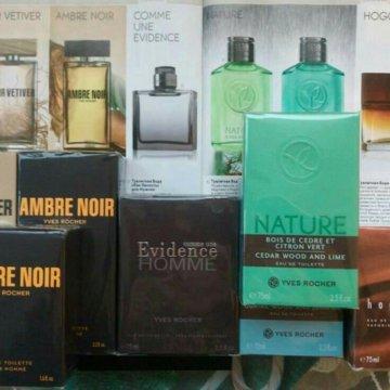 парфюм Yves Rocher Eryo купить в санкт петербурге цена 2 500 руб