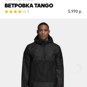 d93766335a5 Ветровка Adidas – купить в Москве, цена 2 000 руб., продано 23 ...