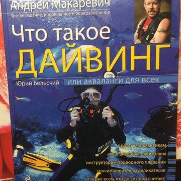 Пенитенциарий 1 или подводная лодка в степях украины