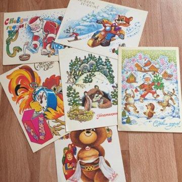 Продать открытки 80 х годов